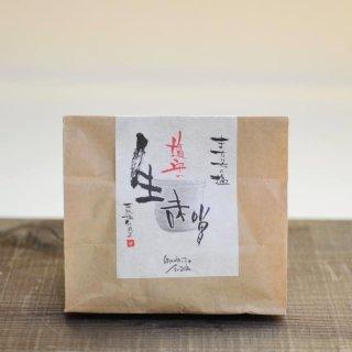 塩守の生味噌(400g)