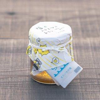 塩とハチミツとレモン 時々甘夏