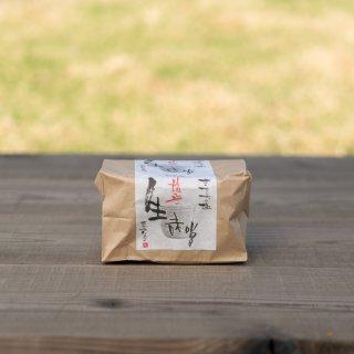 塩守の生味噌(800g)