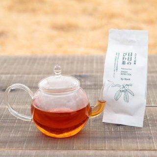 日日のびわ茶