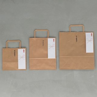 熨斗付き紙袋