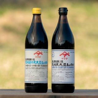九州丸大豆しょうゆ