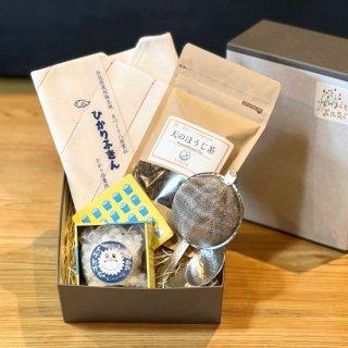 【ネット限定】 敬老の日(緑茶と茶道具のセット)