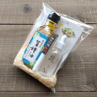 【ネット限定!】 卓上セット(菜種油)