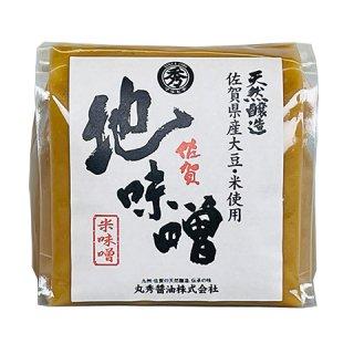 佐賀県産みそ(米) 1kg