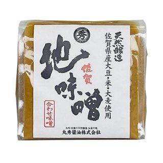 佐賀県産みそ(合わせ) 1kg