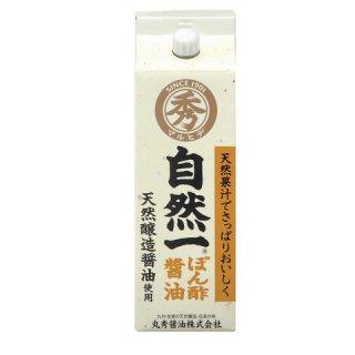 自然一ぽん酢醤油 300ml