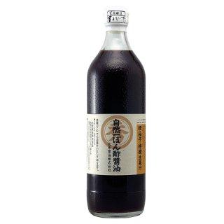 自然一ぽん酢醤油 700ml