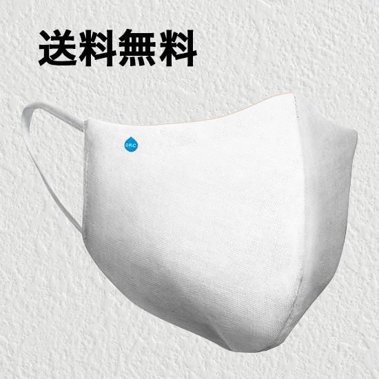 【送料無料】防御フィルター入りハイドロ銀チタン®︎ソフトガーゼマスク(ホワイト)