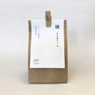 焼き林檎ほうじ茶 ティーバッグ10個入