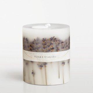 YOAKEnoAKARI ボタニカルキャンドル Lavender