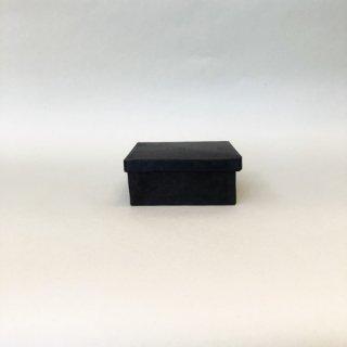 黒鉄の箱 Sサイズ