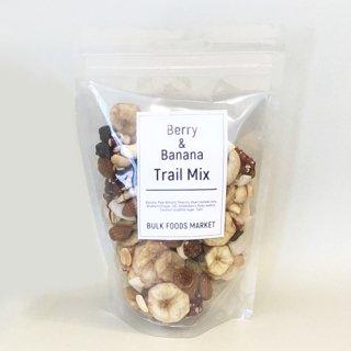 Berry & Banana Trail Mix