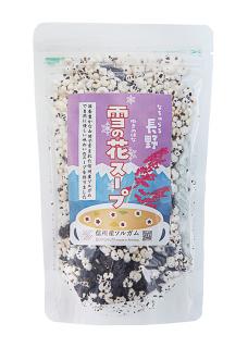 信州産ソルガム 雪の花スープ