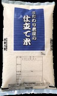 長野県産 オリジナルブレンド米 白米 20kg(5kg×4)