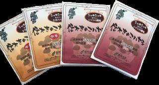 信大カレー4パックセット(きのこカレー・きのこハヤシ)