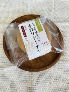 グルテンフリー焼きドーナッツ 10個セット