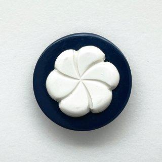ヴィンテージカゼインボタン(ネイビー×オフホワイト)