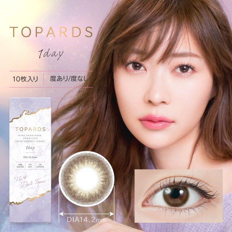 トパーズデートトパーズ(TOPARDS Date Topaz)指原莉乃(さっしー)