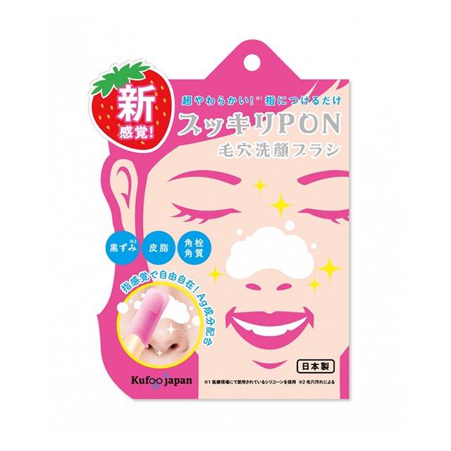 スッキリPON 毛穴洗顔ブラシ