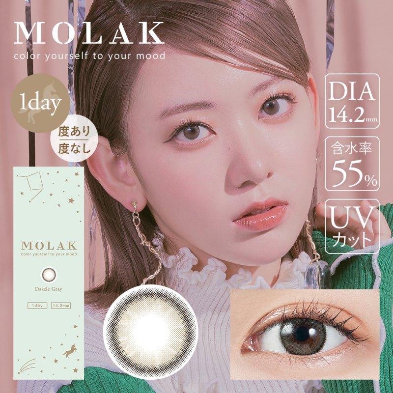モラク ワンデーダズルグレー(MOLAK 1day Dazzle Gray)宮脇咲良 (さくらたん)