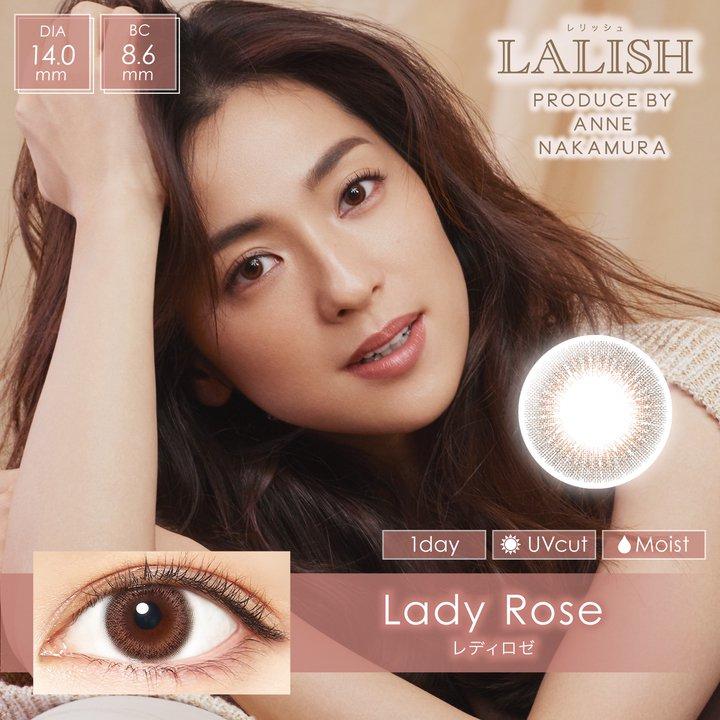 LALISH レリッシュ レディロゼ(1箱10枚入り)
