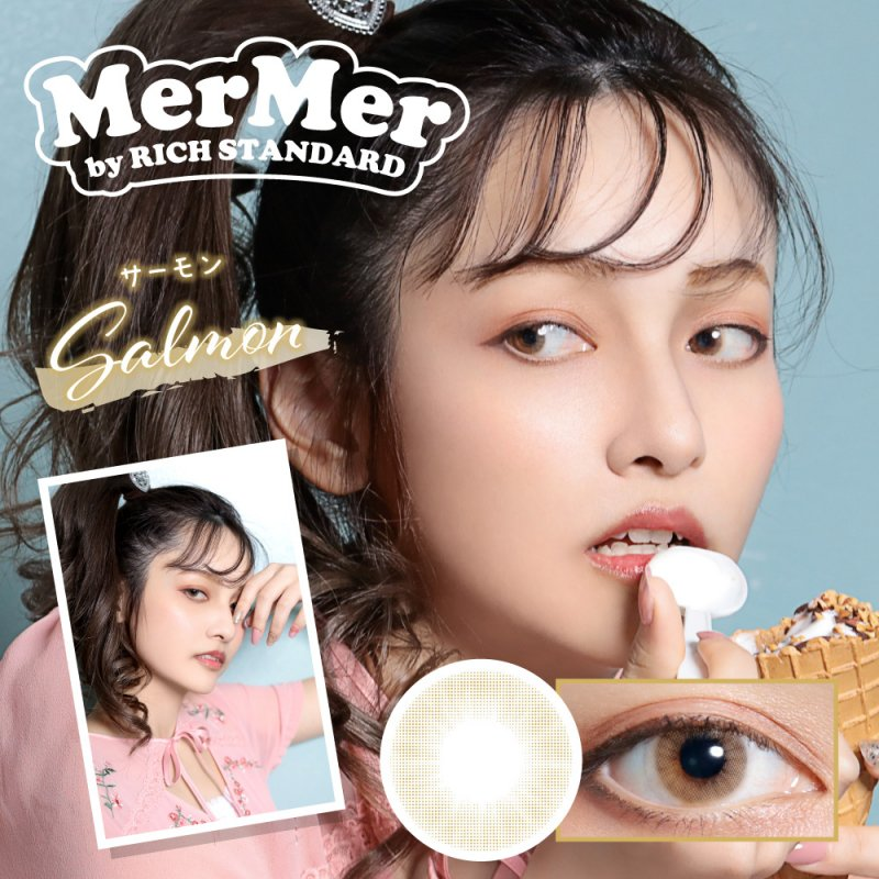 MerMer  by RICH  STANDARD(10) サーモン