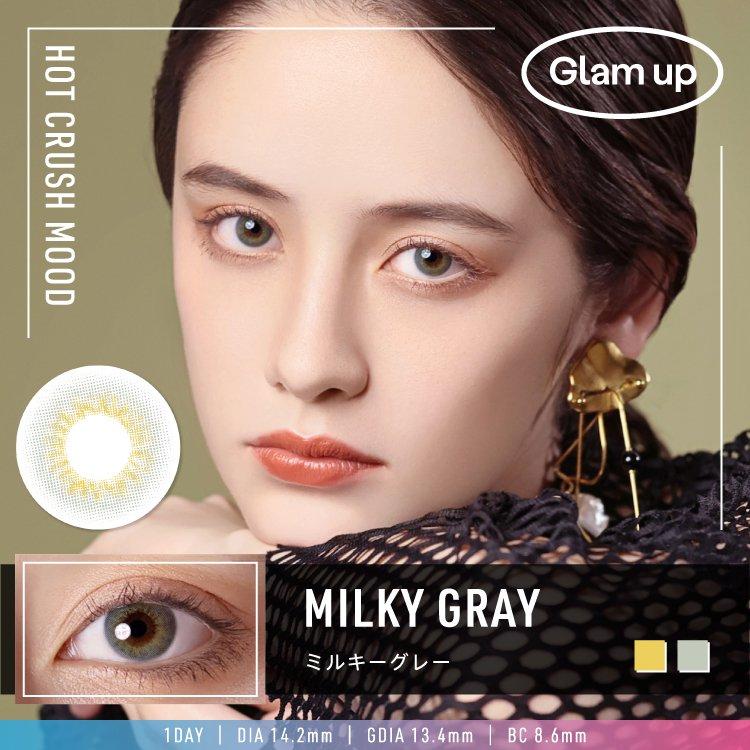 グラムアップミルキーグレー(Glam up Milky gray)華 晨宇(ホァ・チャンユー)(1day1箱10枚入り)
