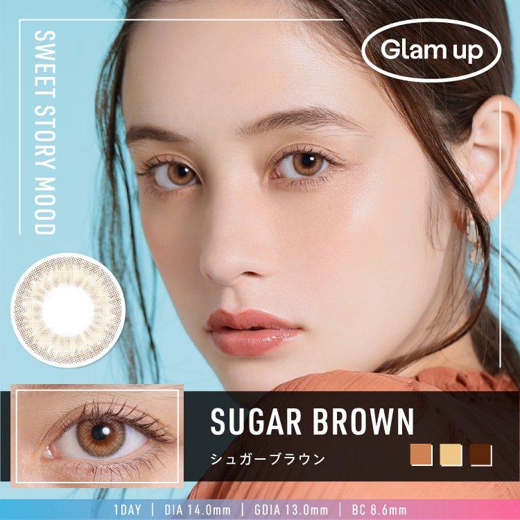 グラムアップシュガーブラウン(Glam up Sugar brown)華 晨宇(ホァ・チャンユー)(1day1箱10枚入り)