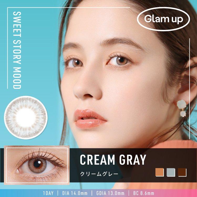 グラムアップクリームグレー(Glam up Cream gray)華 晨宇(ホァ・チャンユー)(1day1箱10枚入り)