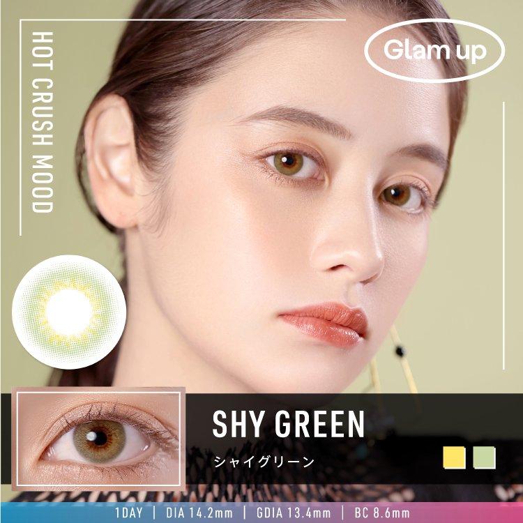 グラムアップシャイグリーン(Glam up Shy Green)華 晨宇(ホァ・チャンユー)(1day1箱10枚入り)