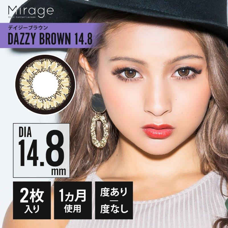 ミラージュワンマンスデイジーブラウン14.8(NEW)(Mirage DAZZY BROWN 14.8)ゆきぽよ(1箱2枚)