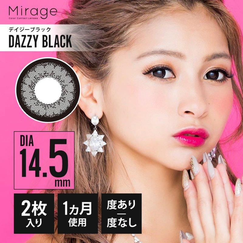 ミラージュワンマンスデイジーブラック14.5(NEW)(Mirage DAZZY BLACK 14.5)ゆきぽよ(1箱2枚)