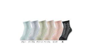 涼やかなかぎ針編み風靴下