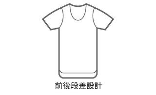 クレープ肌着シリーズ 半袖U首シャツ