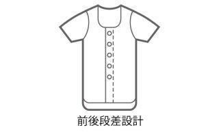 クレープ肌着シリーズ 半袖前開シャツ