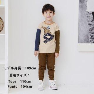 Sloth denim pants