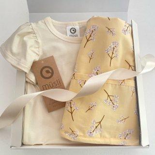 【オンラインショップ限定★送料無料】New Baby Essentials Gift Set(モスグリーン)