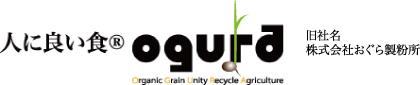 OGURA (おぐら製粉所)- オンラインショップ