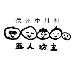 五人坊主の野菜 大島農園オンラインショップ