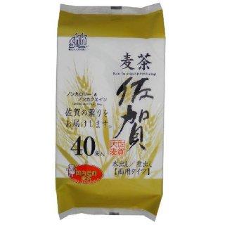 佐賀県産麦茶40P(�)