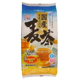 国産麦茶8g52P(a)