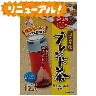 携帯ボトル用国産9種ブレンド茶10P