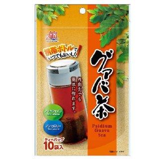 携帯ボトル用グァバ茶10P