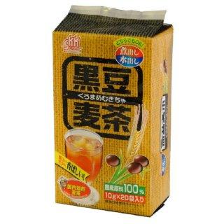 国産黒豆入り麦茶20P
