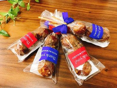 結(ゆい)トリオ 【ピーナッツ黒糖味10本セット】