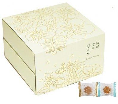 琉球 ぽるぼろん(きび糖味/沖縄の塩味)詰め合わせ(1箱10個入り×2箱))