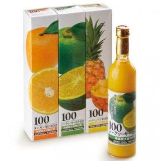 シークヮーサー果汁100%