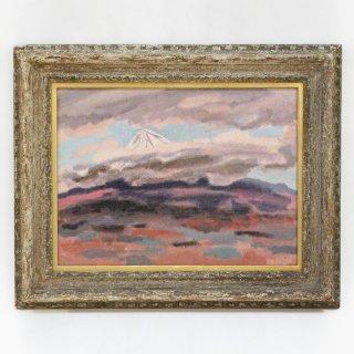 曽宮一念 『不尽雨後』 油彩画 額装 12号 富士山