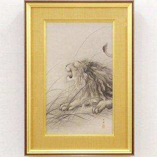 橋本雅邦 『獅子』  額装 紙本 鑑定書付